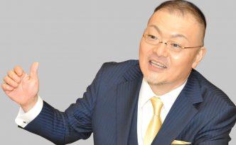 日本会議通訳者協会